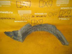 Подкрылок Nissan Wingroad WFY11 QG15DE Фото 1