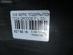 Подкрылок Nissan Serena TC24 QR20DE Фото 2
