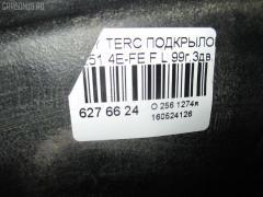 Подкрылок Toyota Tercel EL51 4E-FE Фото 2