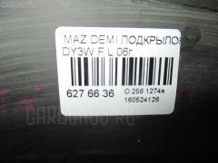 Подкрылок Mazda Demio DY3W Фото 2