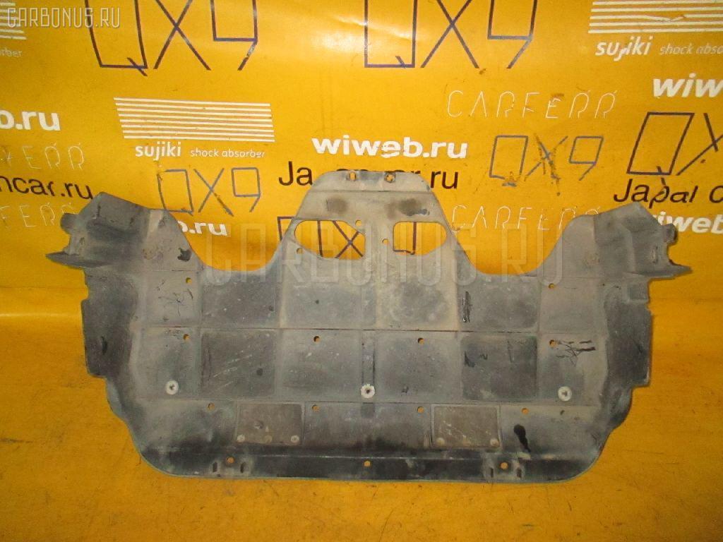 Защита двигателя Subaru Legacy wagon BH5 EJ206 Фото 1