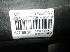 Защита двигателя Toyota Crown JZS155 2JZ-GE Фото 4