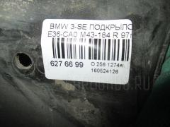 Подкрылок Bmw 3-series E36-CA02 M43-184E2 Фото 2