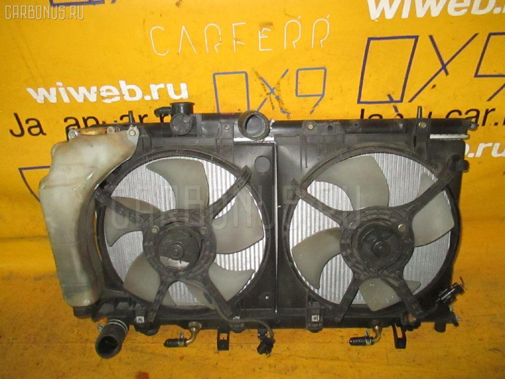 Радиатор ДВС SUBARU LEGACY WAGON BH5 EJ206. Фото 9