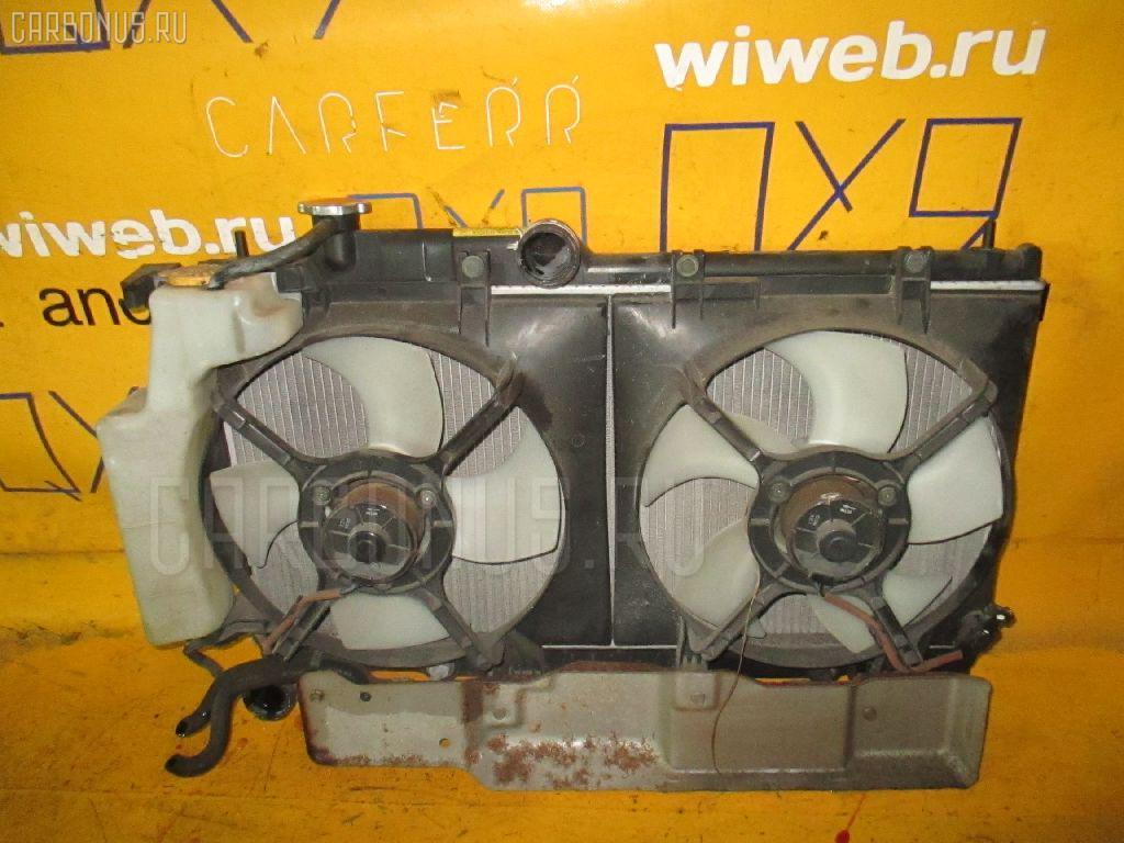 Радиатор ДВС SUBARU LEGACY B4 BL5 EJ203 Фото 3
