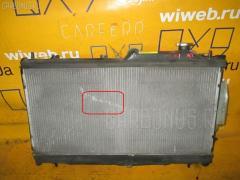 Вентилятор радиатора ДВС Subaru Legacy b4 BL5 EJ203 Фото 2