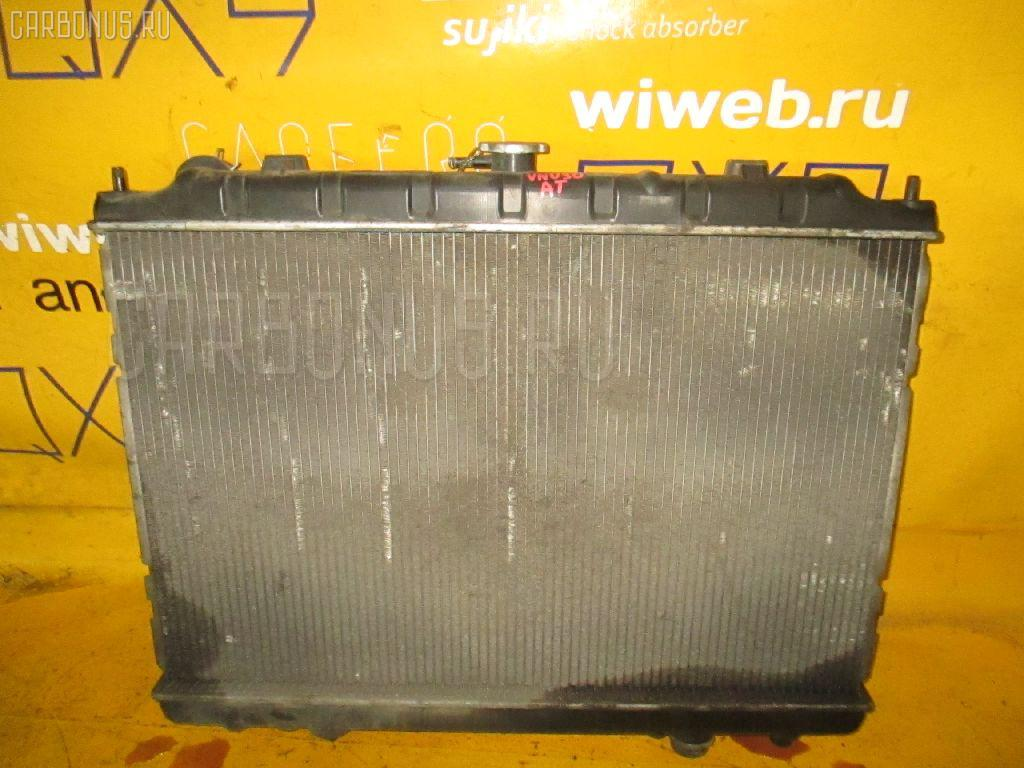 Радиатор ДВС NISSAN PRESAGE VNU30 YD25DDT Фото 1