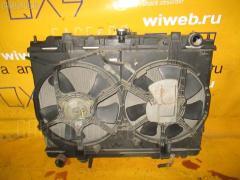Радиатор ДВС NISSAN PRESAGE VNU30 YD25DDT Фото 2