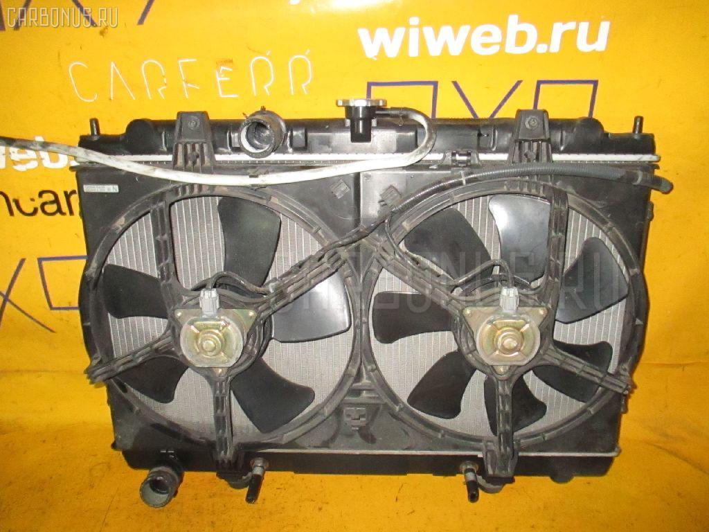 Радиатор ДВС NISSAN AVENIR RW11 QR20DE. Фото 4