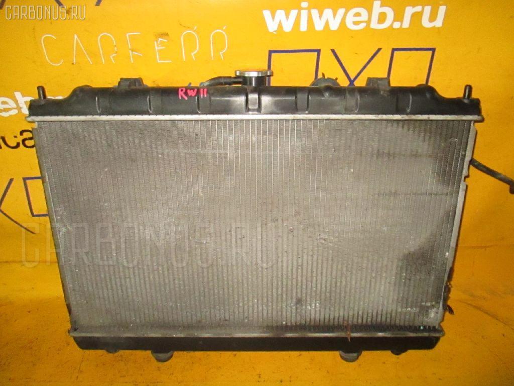 Радиатор ДВС NISSAN AVENIR RW11 QR20DE. Фото 5