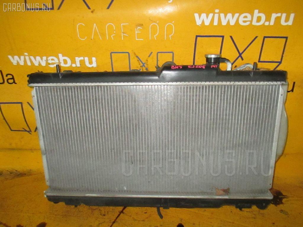 Радиатор ДВС SUBARU LEGACY WAGON BH5 EJ206. Фото 11