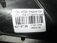 Радиатор ДВС HONDA MOBILIO GB2 L15A Фото 3
