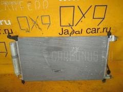 Радиатор кондиционера NISSAN NOTE E11 HR15DE Фото 5