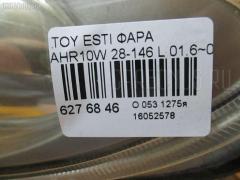 Фара Toyota Estima AHR10W Фото 3