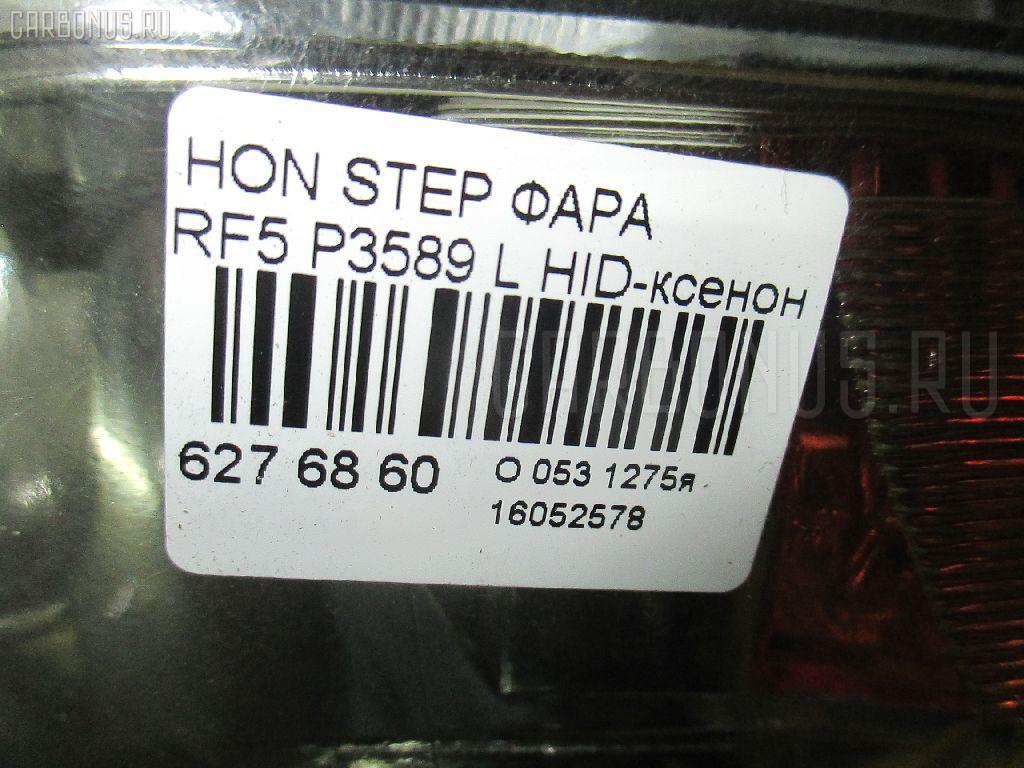 Фара HONDA STEPWGN RF5 Фото 3