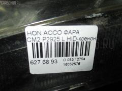 Фара Honda Accord wagon CM2 Фото 3
