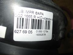 Фара Subaru Impreza wagon GG2 Фото 3