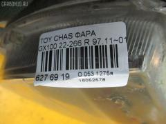 Фара Toyota Chaser GX100 Фото 3