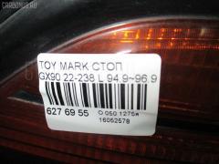 Стоп Toyota Mark ii GX90 Фото 3