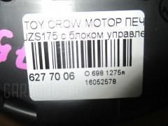 Мотор печки TOYOTA CROWN JZS175 Фото 3