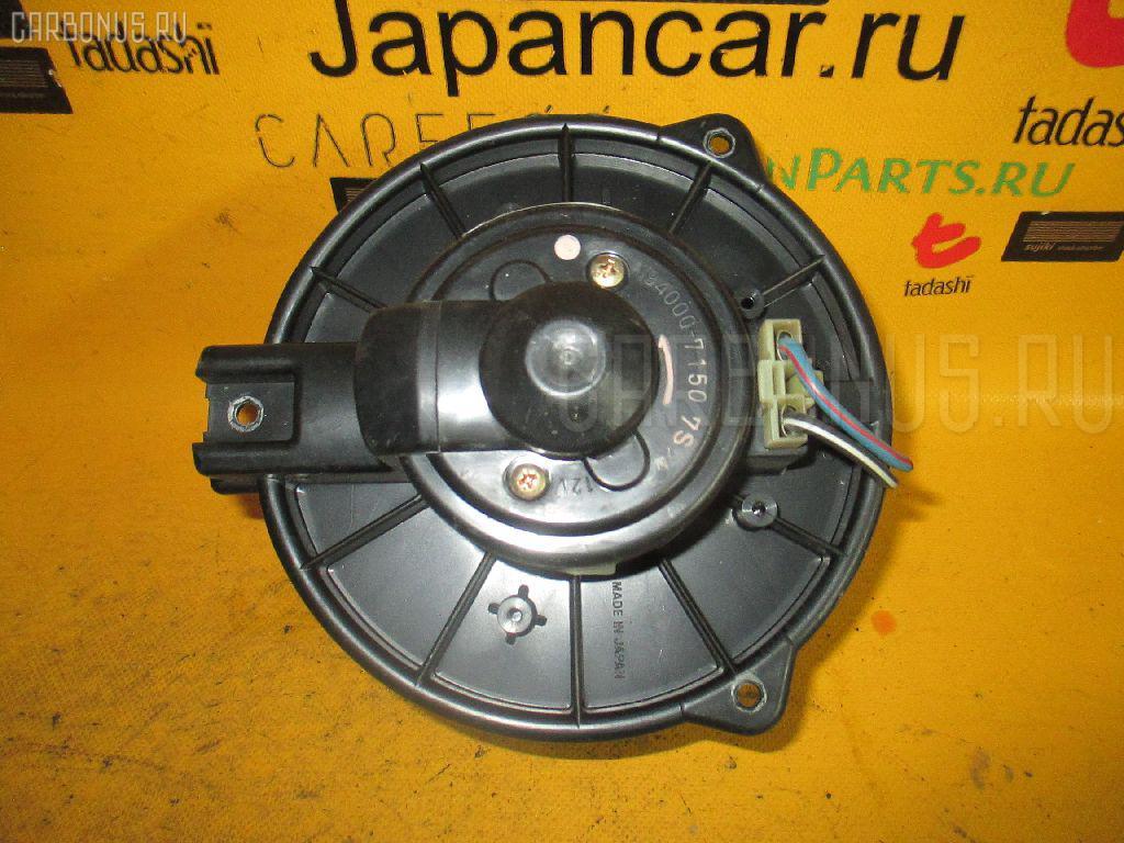 Мотор печки Toyota Camry gracia wagon MCV25W Фото 1