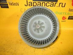 Мотор печки Toyota Camry gracia wagon MCV25W Фото 2