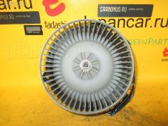 Мотор печки Honda Civic ferio ES1 Фото 2