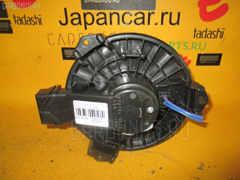 Мотор печки Toyota Rush J210E Фото 1