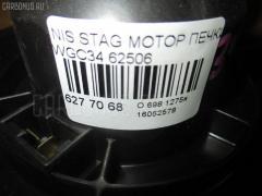 Мотор печки NISSAN STAGEA WGC34 Фото 3