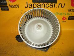 Мотор печки Nissan Primera QP11 Фото 2