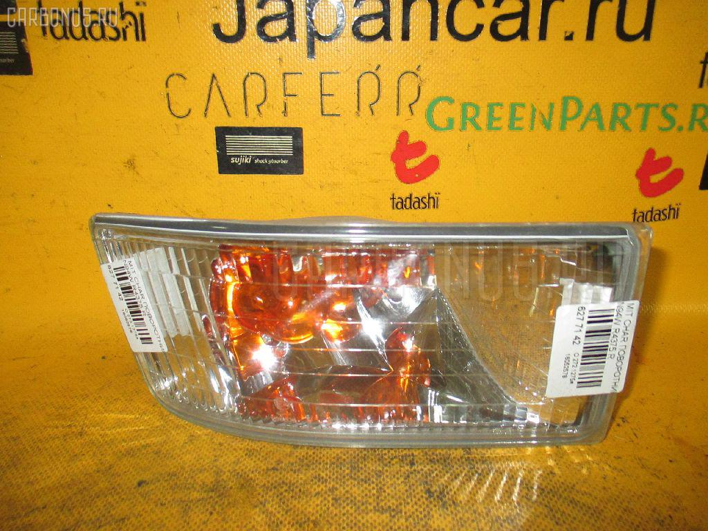 Поворотник бамперный MITSUBISHI CHARIOT GRANDIS N94W. Фото 4