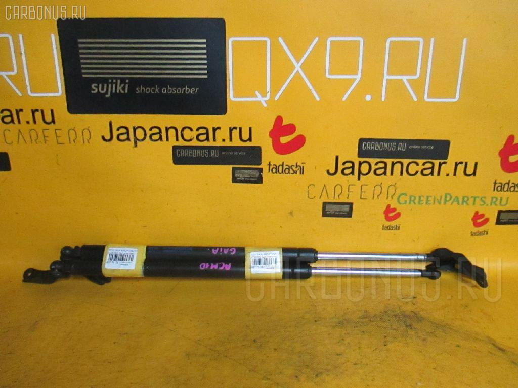 Амортизатор двери Toyota Gaia ACM10G Фото 1