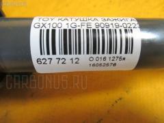 Катушка зажигания TOYOTA GX100 1G-FE Фото 2