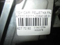 Решетка радиатора Toyota Carina AT210 Фото 3