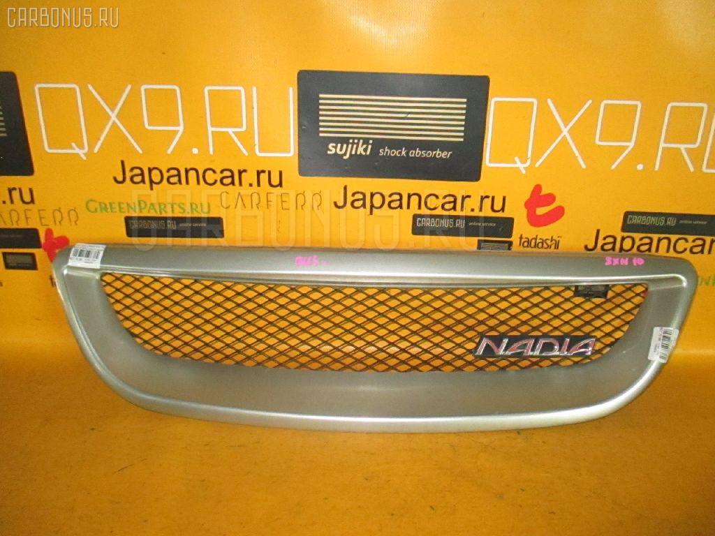 Решетка радиатора TOYOTA NADIA SXN10. Фото 10