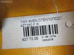 Стеклоподъемный механизм Toyota Avensis AZT250 Фото 2