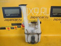 Бачок омывателя Toyota Corolla fielder ZZE123G Фото 1