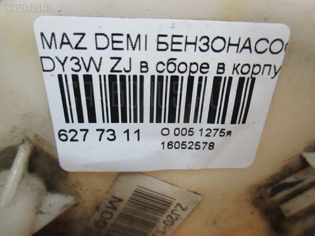 Бензонасос MAZDA DEMIO DY3W ZJ Фото 3
