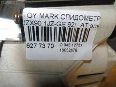 Спидометр TOYOTA MARK II JZX90 1JZ-GE Фото 3