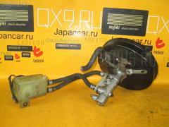 Главный тормозной цилиндр Toyota Corolla spacio AE111N 4A-FE Фото 3