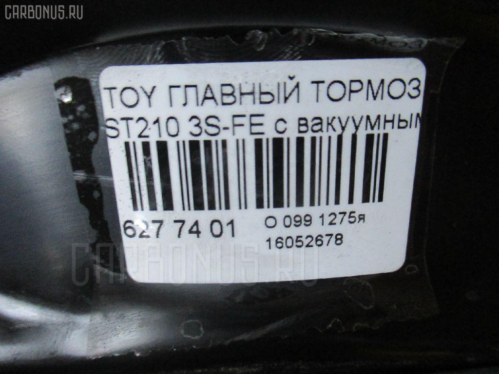 Главный тормозной цилиндр TOYOTA ST210 3S-FE Фото 4