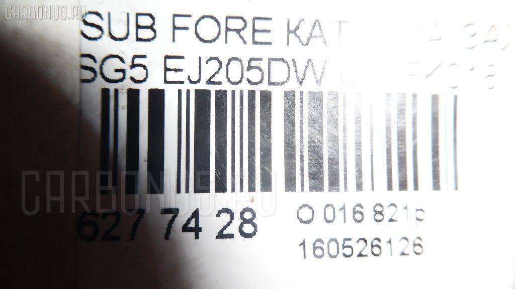 Катушка зажигания SUBARU FORESTER SG5 EJ205DWUBE Фото 2