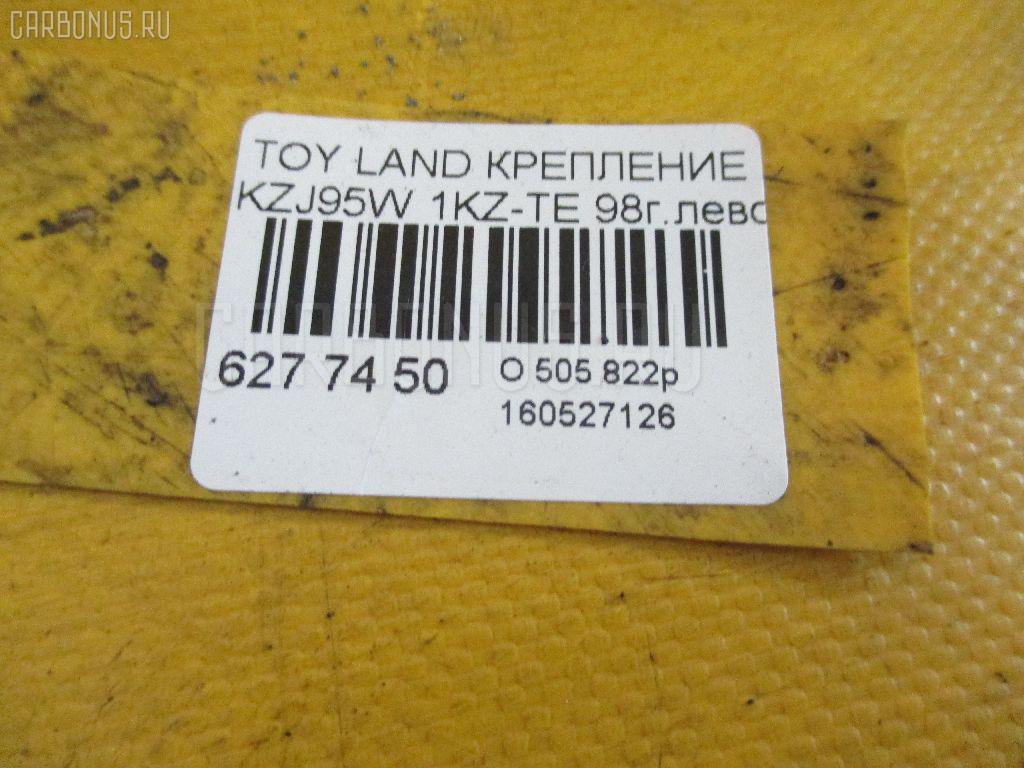 Крепление редуктора TOYOTA LAND CRUISER PRADO KZJ95W 1KZ-TE Фото 3