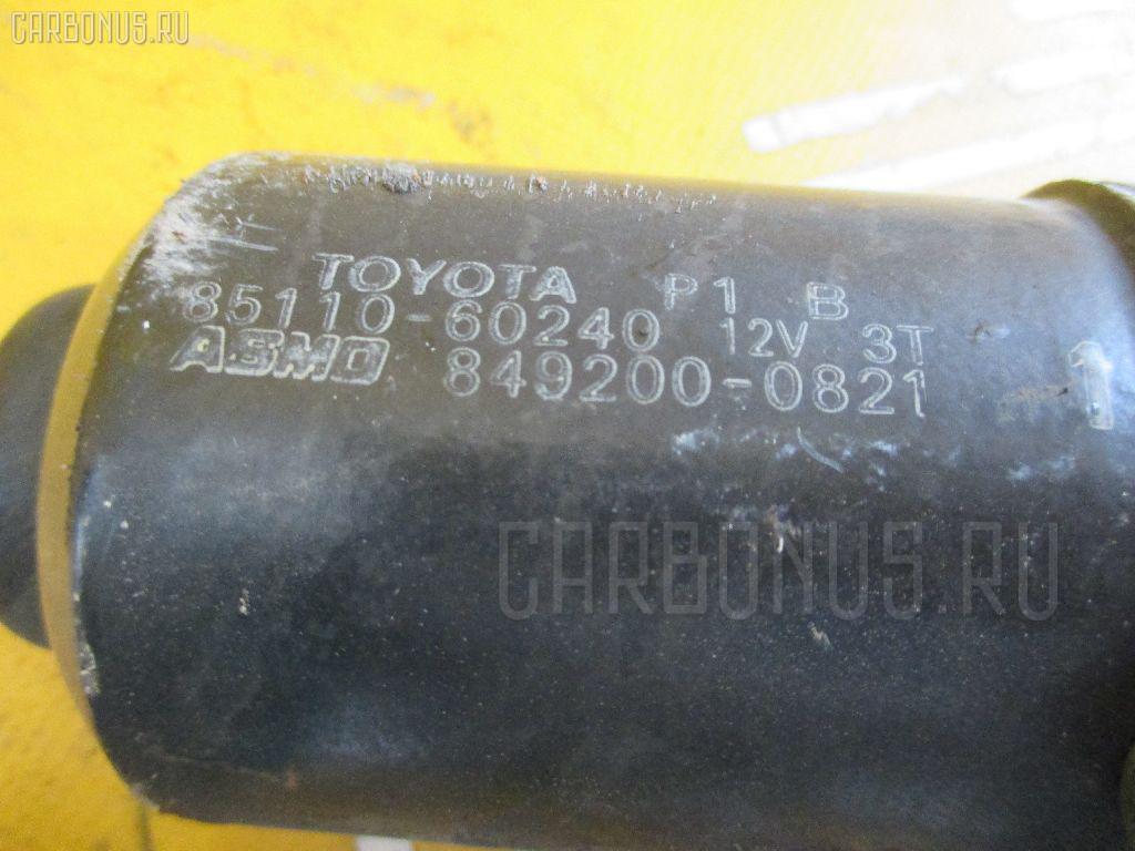 Мотор привода дворников Toyota Land cruiser prado KZJ95W Фото 1