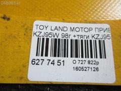 Мотор привода дворников Toyota Land cruiser prado KZJ95W Фото 6