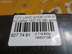 Блок упр-я Toyota Land cruiser prado KZJ95W 1KZ-TE Фото 4