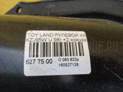 Рулевой карданчик Toyota Land cruiser prado KZJ95W Фото 2