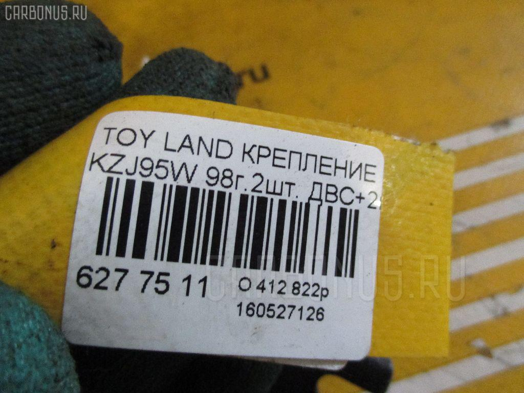 Крепление радиатора TOYOTA LAND CRUISER PRADO KZJ95W Фото 2