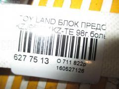Блок предохранителей Toyota Land cruiser prado KZJ95W 1KZ-TE Фото 3