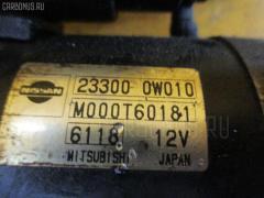 Стартер Nissan Terrano LR50 VG33E Фото 1